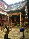 Yu Gardens 1